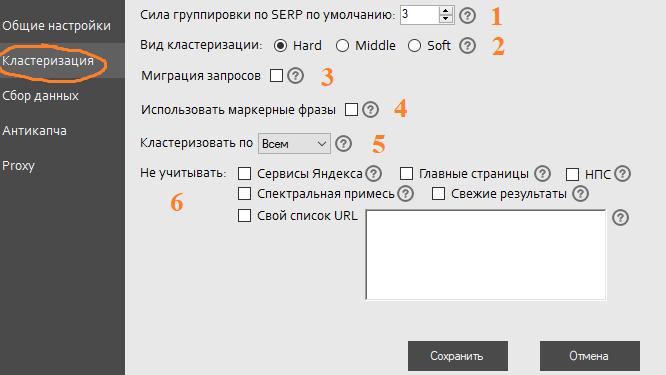 Фразы программа скачать скачать на андроид программу агент